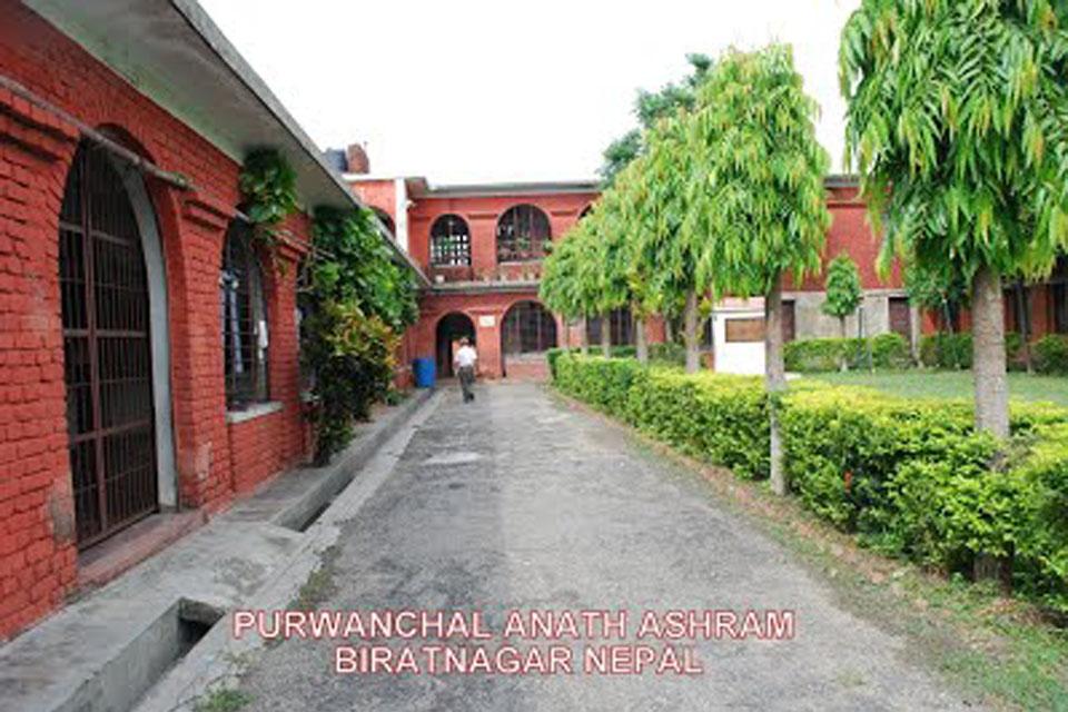 Purwanchal Anath Ashram